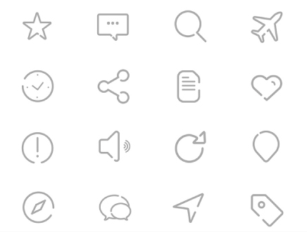 Gap icons – 45 free icons by Marco Lopes