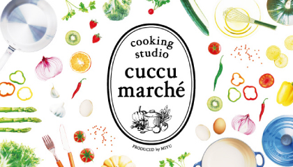 クックマルシェ cooking studio cuccu marche